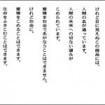 谷川俊太郎の詩を朗読するニッセイのCMが秀逸だ。