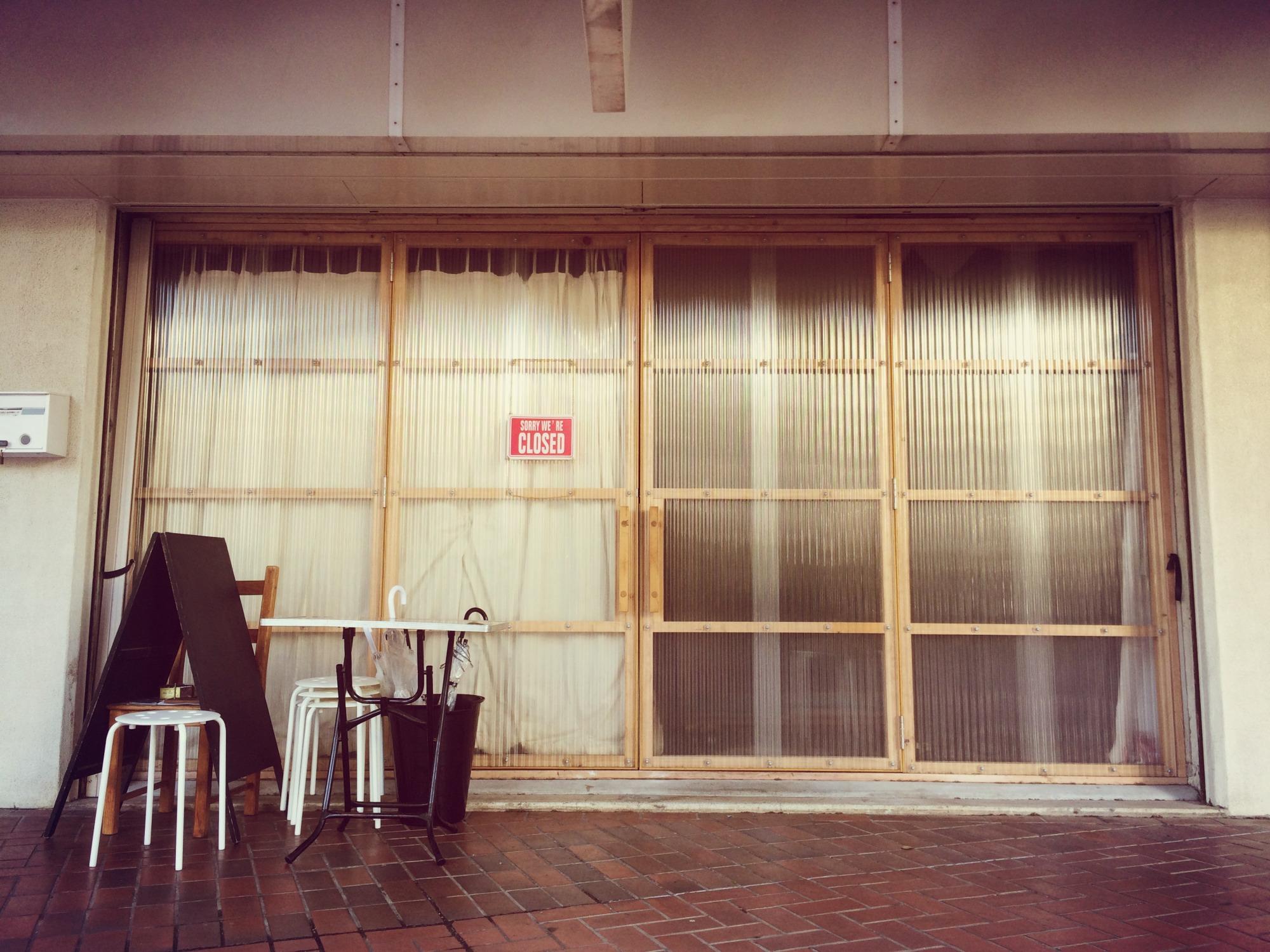 日の出町団地スタジオ