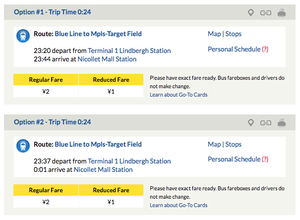 ミネアポリスメトロは夜11時過ぎても運転されている。
