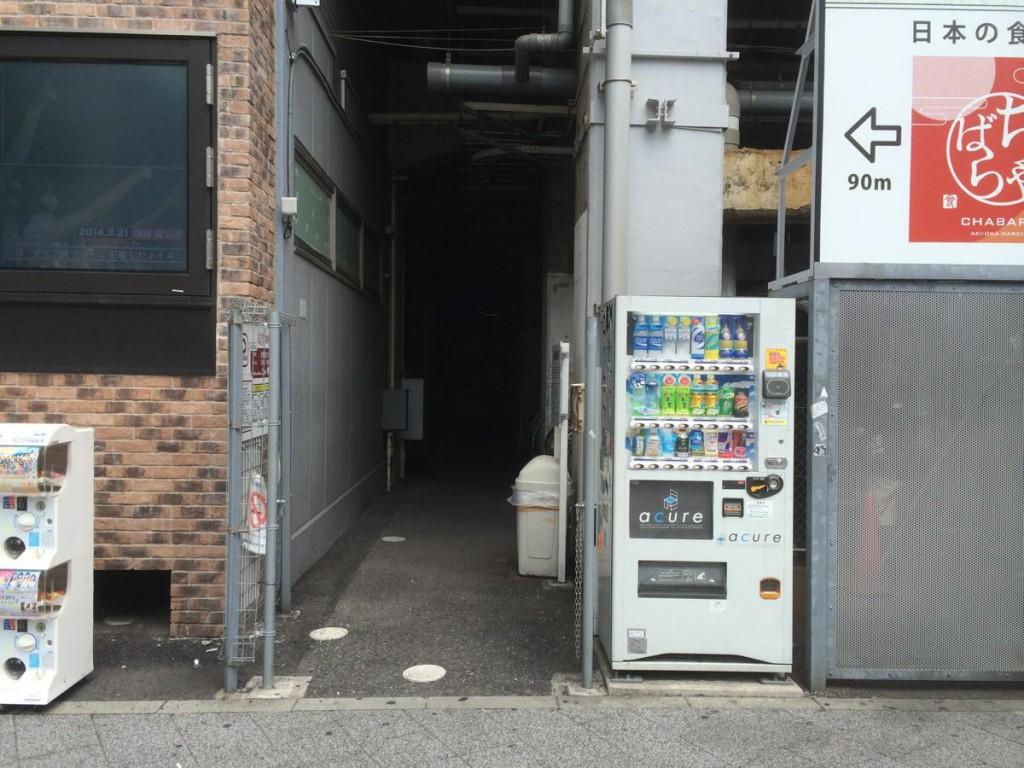 ここが駐輪場です。
