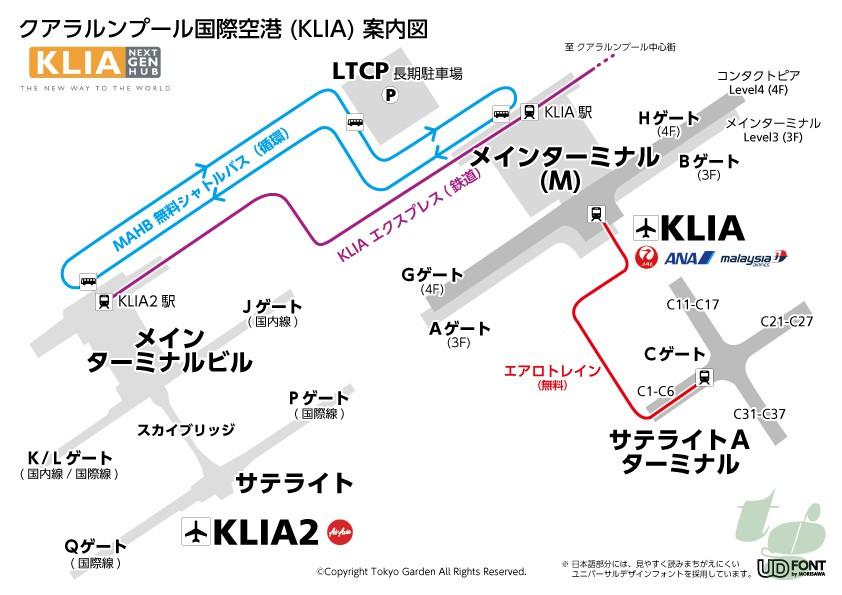 クアラルンプール国際空港の地図(日本語版)