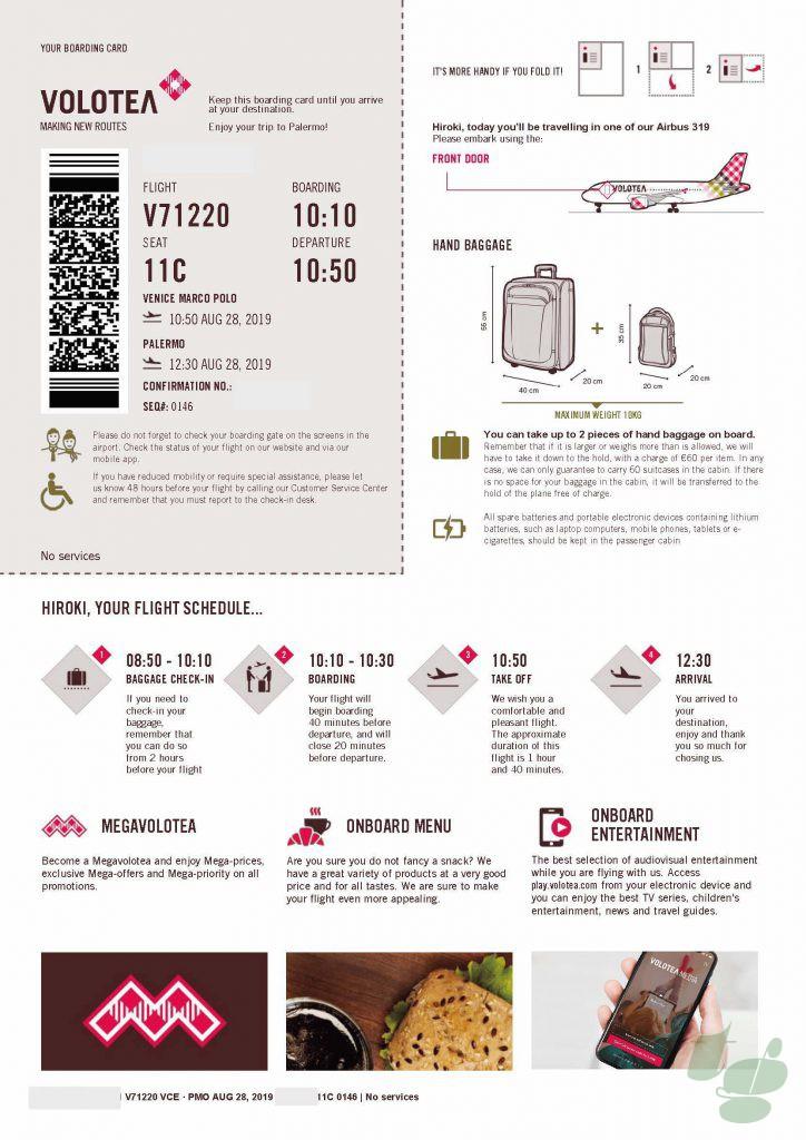 ボロテアの印刷用搭乗券のデザインはとてもかわいい。