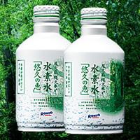 ロート製薬の水素水「悠久の恵」