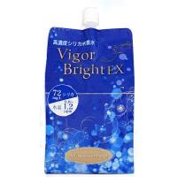 水素水ビガーブライトの新しいパッケージ