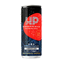 エイベックスの水素水「ハイドロプレミアム」